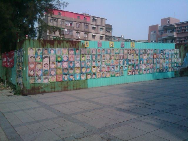 追憶の工事現場の壁