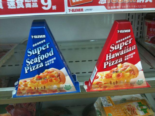 ピザはピースで自立する